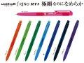 三菱鉛筆 ボールペン ユニボール シグノ RT1